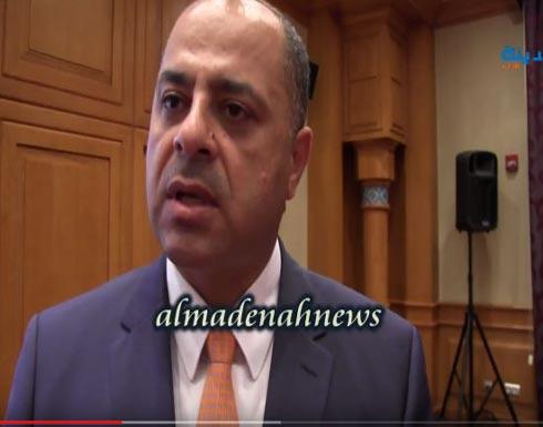 بالفيديو : نائب اردني يتحدث عن انضمام الأردن لمجلس التعاون