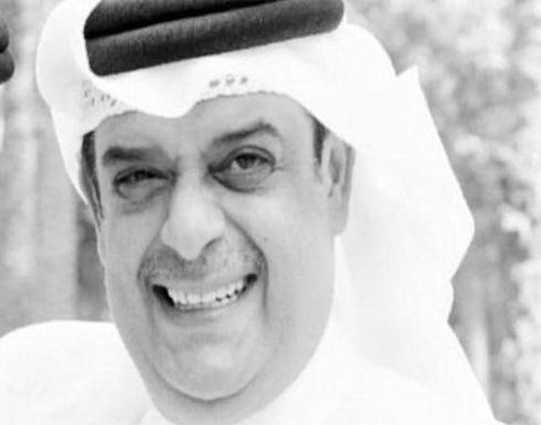 """شاهد ... رحيل الفنان البحريني """"علي الغرير"""" إثر سكتة قلبية"""