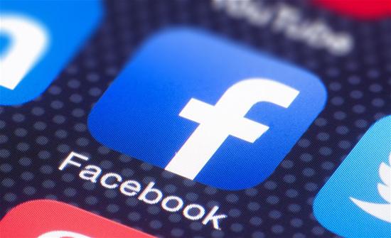 فيسبوك: لن نخطر المستخدمين الذين تسربت بياناتهم