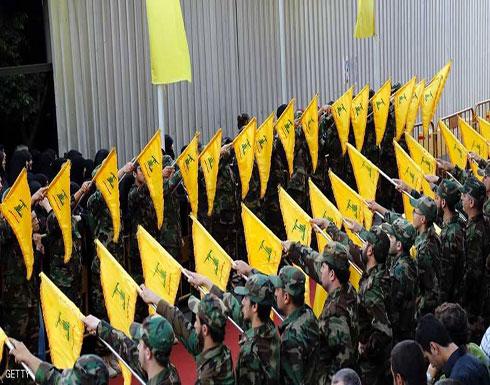 """واشنطن تحقق في تمويل حزب الله و""""الاتجار بالمخدرات لغايات ارهابية"""""""