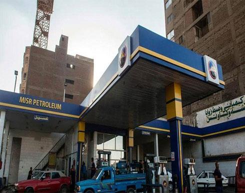 مصر تثبت أسعار الوقود بأنواعه الثلاثة