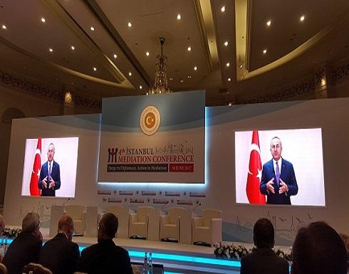 قطر وتركيا والأمم المتحدة تعلن تأجيل مؤتمر إسطنبول للسلام في أفغانستان