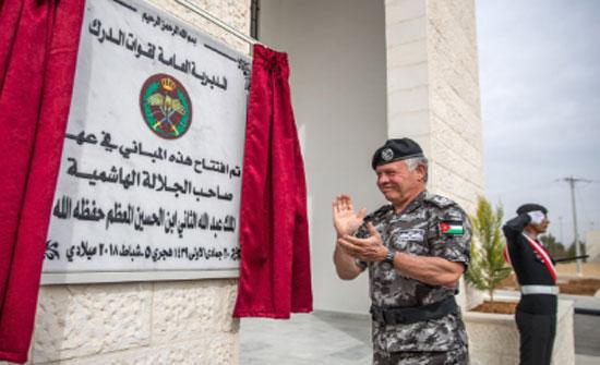 القائد الأعلى يفتتح مباني قيادة درك الشمال في محافظة إربد