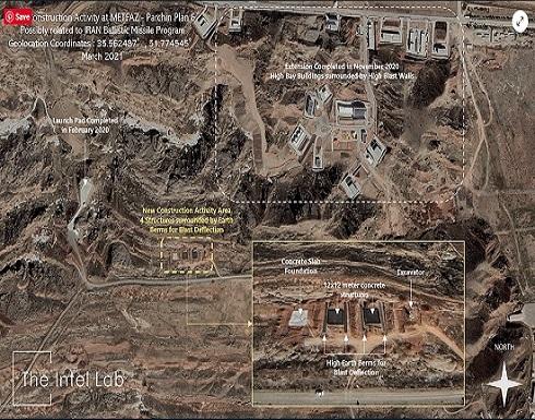 صورة لموقع بارشين النووي في إيران.. 4 مبانٍ جديدة