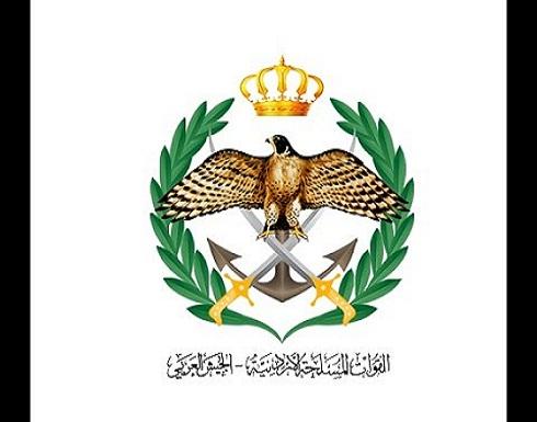 الجيش الاردني يصدر بيانا حول انفجار الزرقاء .. تفاصيل