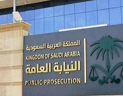 سعودية تحرق زوجها بسائل الأسيت أثناء نومه
