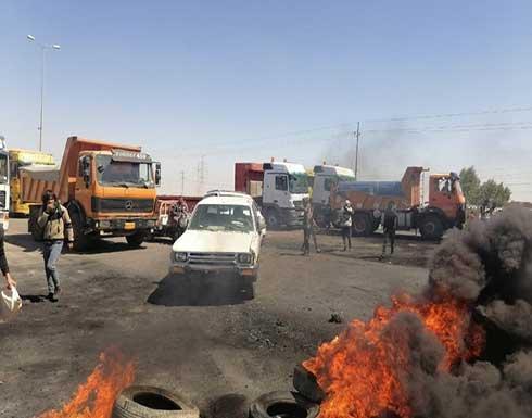 شاهد : إقالة قائد شرطة في ذي قار العراقية إثر الاحتجاجات