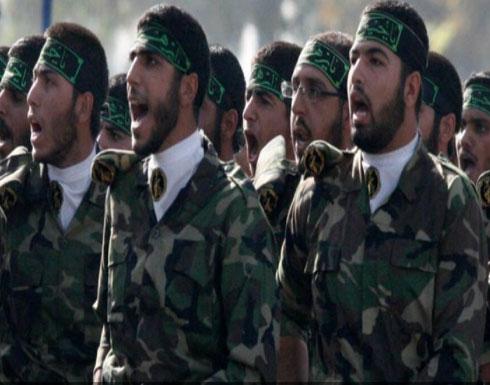 الحرس الثوري يلتف على العقوبات.. ويجد تمويلا بدولتين عربيتين