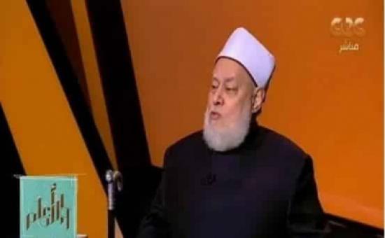 """بالفيديو.. الداعية علي جمعة: سيد قطب """"كافر"""" والنقاب ليس من الشريعة"""