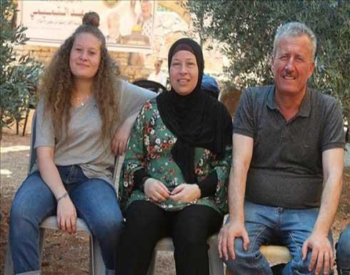والدة عهد التميمي تطلب من ابنها الاستقالة أو البراءة منه