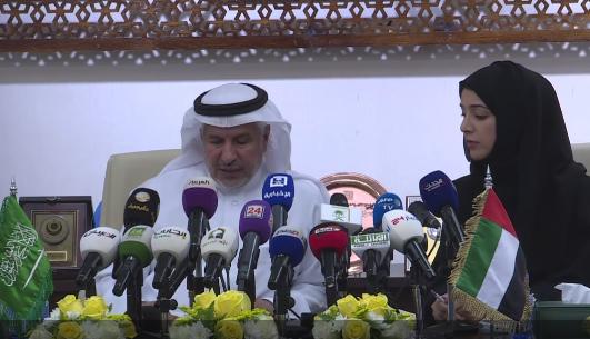 شاهد .. السعودية والإمارات تعلنان عن مساعدات بقيمة ٥٠٠ مليون دولار لليمن