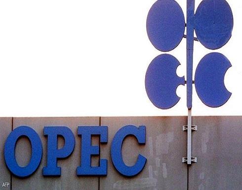 كبار منتجي النفط يتفقون على زيادة الإنتاج