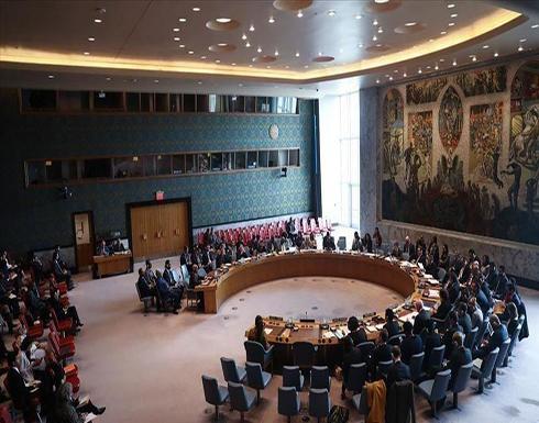 مجلس الأمن.. تمديد بعثة الأمم المتحدة في ليبيا عاما