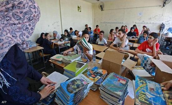 """في مدارس لبنان.. تحذير من """"كارثة"""" لم تكن في الحسبان"""