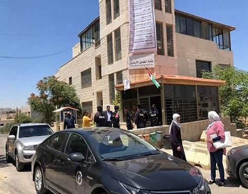 القضايا التي اغلقت على خلفيتها نقابة المعلمين الأردنيين