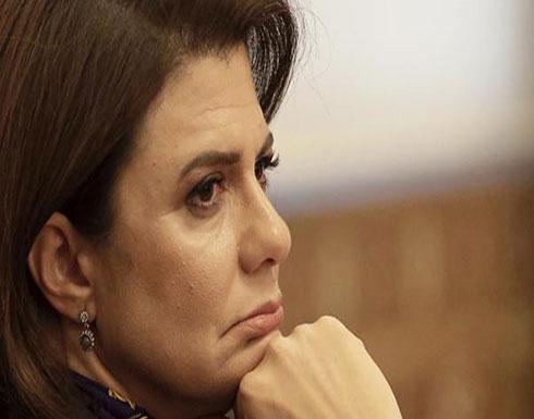 """وزيرة الداخلية اللبنانية توجه رسالة للشباب بعد فيديو """"اعتقال مواطنة غاضبة بخشونة"""""""