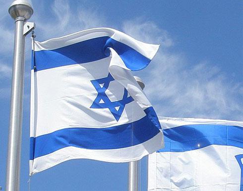 أوامر برفع العلم الإسرائيلي على المؤسسات العربية في الخط الأخضر