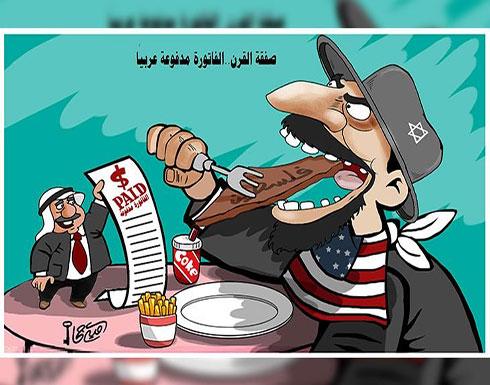 صفقة القرن.. الفاتورة مدفوعة عربيا