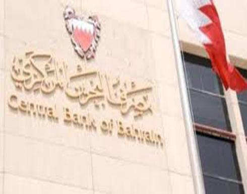 هذه شروط المركزي البحريني لإتمام صفقة الأهلي المتحد وبيتك