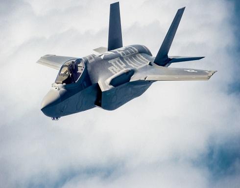 "لسنا زبائن... أنقرة تصدم واشنطن بشأن مقاتلات ""إف-35"""