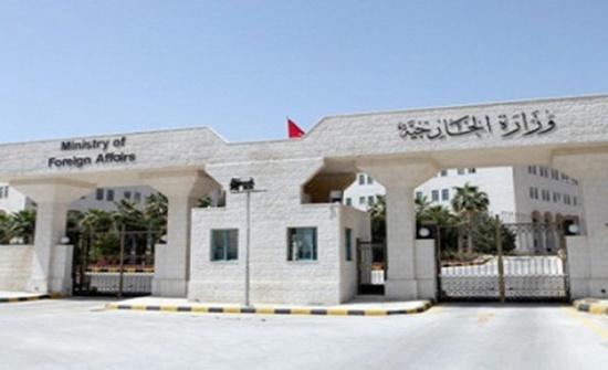 الخارجية: شركة ميد ويف التي فرض عليها الاتحاد الاوروبي عقوبات ليست أردنية