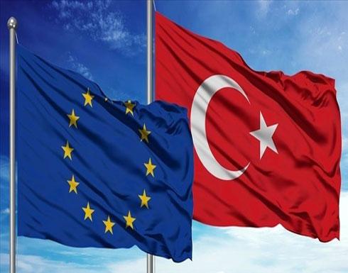 الاتحاد الأوروبي يرغب بتجديد اتفاق الهجرة مع تركيا