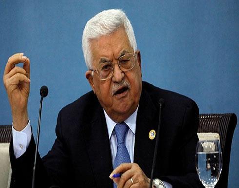 عباس: مستعدون للتفاوض مع أمريكا في حال تراجعت عن قراراتها