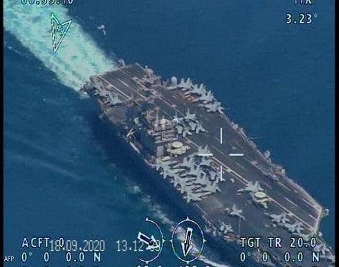 حاملة طائرات أميركية تغادر المنطقة والبنتاغون يكشف السبب