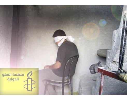 العفو الدولية : اختفاء قسري ممنهج في سوريا يستفيد منه النظام مادياً