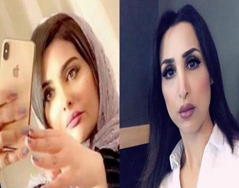 بالفيديو: فتو العقيل تهاجم هند القحطاني وتصفها بـ داعمة المثليين