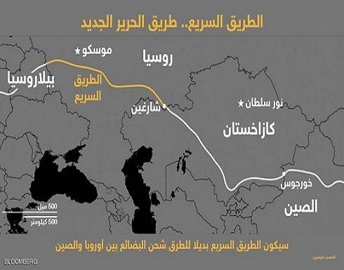 من آسيا إلى أوروبا.. روسيا وافقت على طريق يغير خريطة العالم