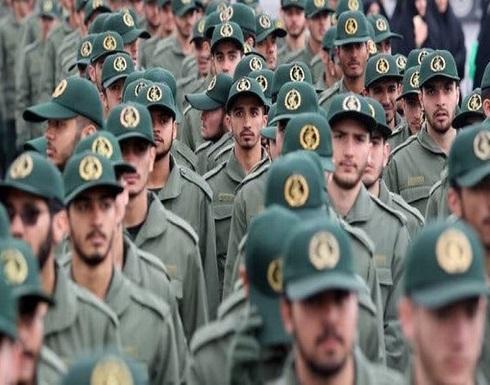 إيران.. مقتل عناصر بالحرس الثوري في اشتباكات