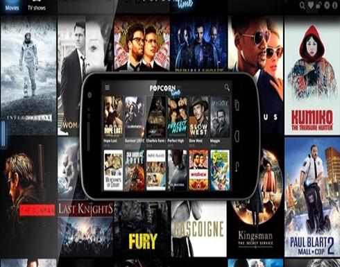 """""""بوب كورن تايمز"""" موقع إنترنت جديد لعرض آلاف الأفلام مجاناً"""