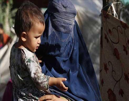 دعوة أممية لإنشاء جسر جوي لتلبية احتياجات أفغانستان الإنسانية