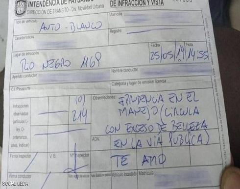 """الأوروغواي : """"شرطي مرور"""" يخالف فتاة.. والسبب """"غريب"""""""