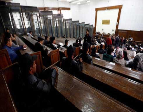 """مصر.. المؤبد ضد قيادات جماعة """"الإخوان"""" في قضية التخابر مع """"حماس"""""""