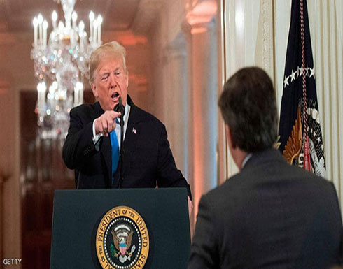 """ترامب والصحافة الأميركية.. """"ضحية جديدة"""" على الطريق"""
