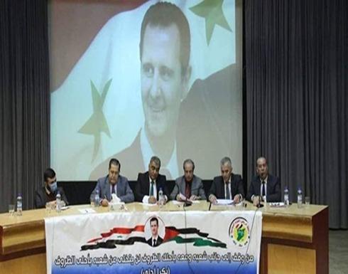 بحضور اتحاد الصحفيين.. الترويج الأول لترشح الأسد للرئاسة