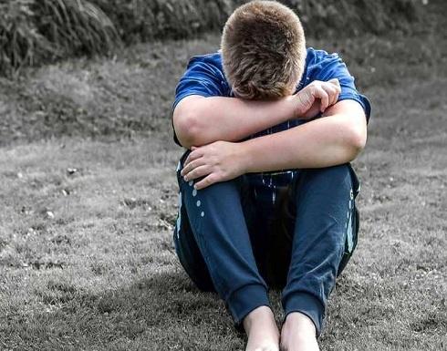 تقرير يكشف أكثر الأوروبيين اكتئابا