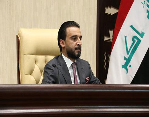 برلمان العراق يشكل لجنة للتحقيق بمزاعم زيارة وفود لإسرائيل