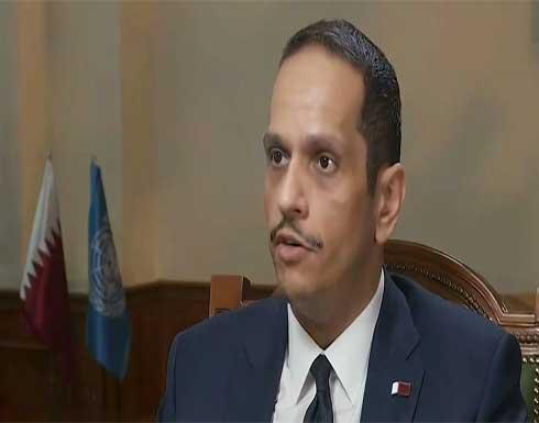وزير الخارجية القطري لفوكس نيوز: على العالم مساعدة الشعب الأفغاني ونأمل أن تفي طالبان بالتزاماتها