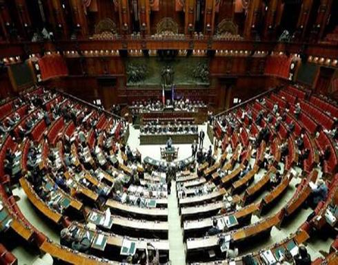 إصابة أكثر من 20 نائبا في البرلمان الإيطالي بكورونا