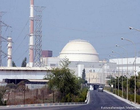 إعلام إيراني: عودة محطة بوشهر للعمل بعد انتهاء الإصلاحات فيها