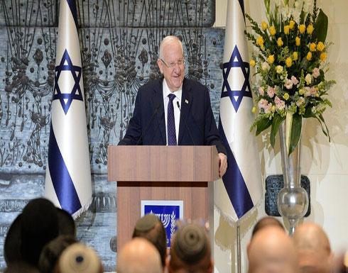 """الرئيس الإسرائيلي: """"صفقة القرن"""" فرصة لاستئناف المفاوضات"""