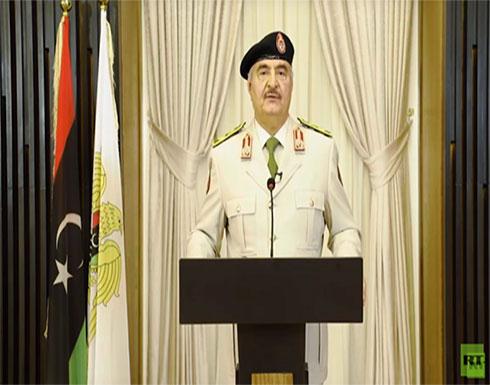 شاهد : المشير خليفة حفتر يوجه كلمة لجنود وضباط صف وضباط الجيش الوطني الليبي