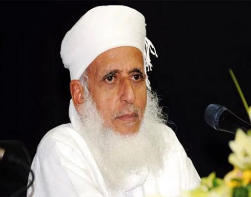 """مفتى سلطنة عمان: نهنئ الشعب الأفغاني بـ""""النصر على الغزاة"""""""