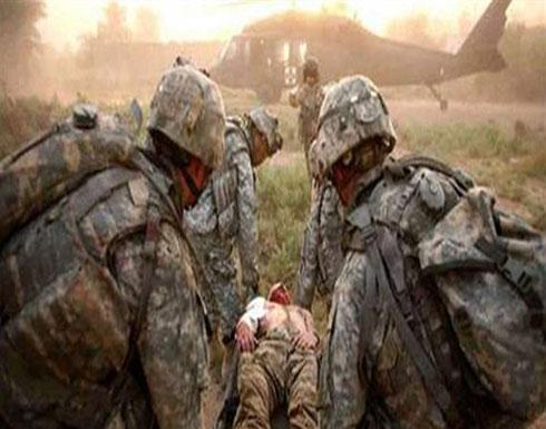 مقتل 3 جنود أميركيين ومتعاقد في هجوم في أفغانستان