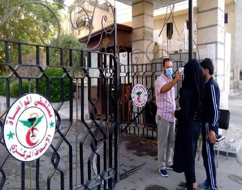 الصحة السورية: 3 وفيات.. و75 إصابة جديدة بكورونا