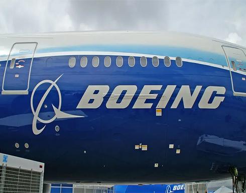 """""""بوينغ"""" تفجر مفاجأة سيئة تهدد بوقف 6800 طائرة عن العمل"""