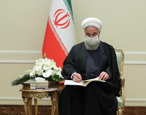 روحاني يطالب بايدن بالتعويض عن أخطاء ترامب